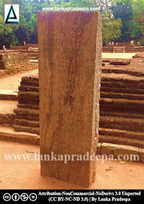 The Tamil Slab Inscription in Panduwasnuwara