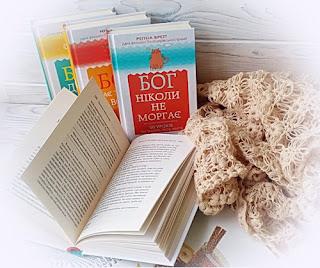 книги-мотиваторы