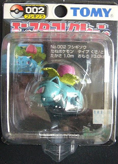 Ivysaur figure Tomy Monster Collection black package series