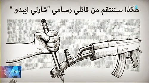 Arab Newspapers React To 'Charlie Hebdo' Attacks With Cartoons Of Their Own - From Lebanon's An Nahar