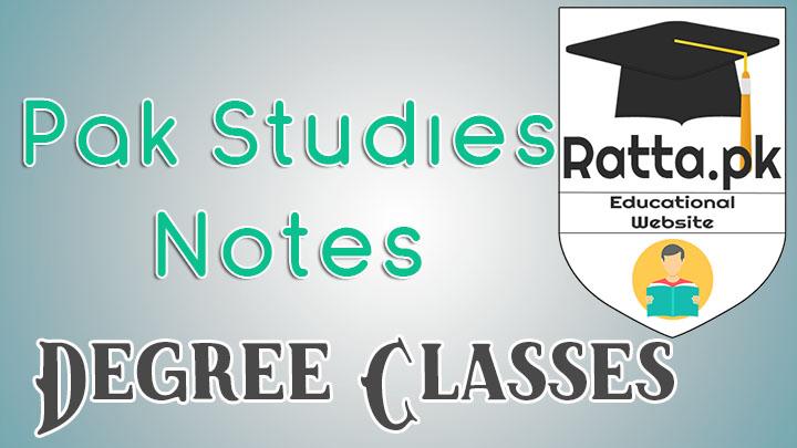 Pakistan Studies Notes in Urdu for Degree Classes - BA/FA Classes