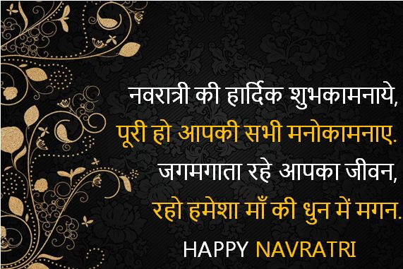 navratri photos, navratri images download