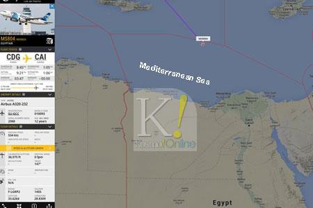 EgyptAir dari Paris ke Kaherah  Hilang