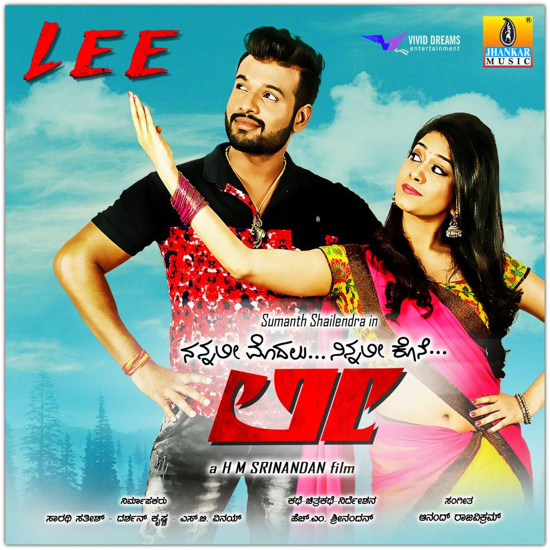 Im Roder Mp3 Song Download: Kannada Mp3 Songs: Lee (2016) Kannada Movie Mp3 Songs