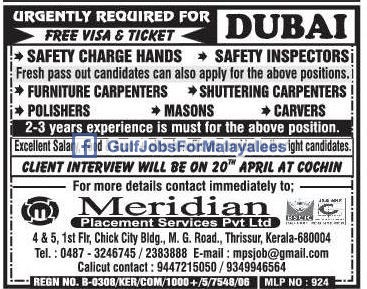 Urgently Required Free Visa Ticket For Dubai