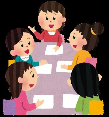 小学校 小学校 勉強 : PTAやお母さんの集まりなどで ...