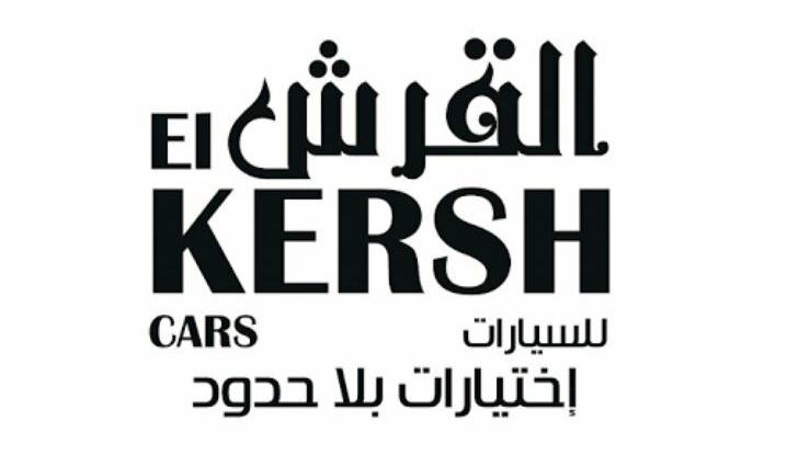 أسعار السيارات جميع الأنواع فى معرض القرش 2019