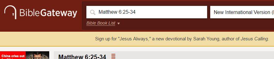 Beware using Bible Gateway