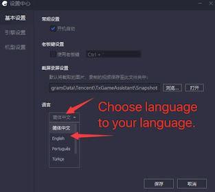 Cara Ganti Bahasa di Tencent gaming buddy