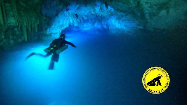 Εξερεύνησαν υποβρύχια σπήλαια στο Αρκαδικό Χωριό