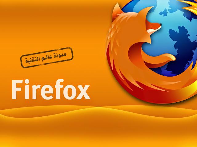 المتصفح,الشهير,موزيلا,Firefox,يوقف,دعم,نظام,ويندوزXP,العام القادم