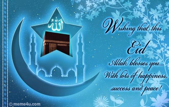 Eid Shayari In Urdu