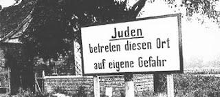 Антифашизм в Германии