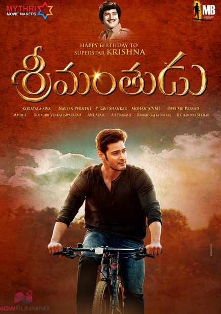 Srimanthudu Full Movie Download In Single Part