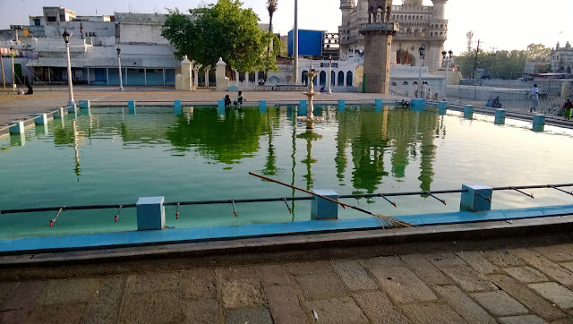 House for Ablution outside Mecca Masjid in Hyderabad, Telangana, India