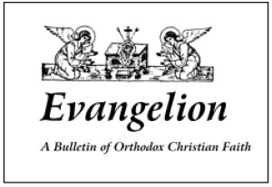 A Bulletin of Orthodox Christian Faith from South Africa