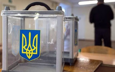 Вибори 2019 року коштуватимуть українцям 4,3 млрд