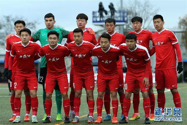 China's Under 20 Games in Germany Postponed due to Tibetan Flag Protest