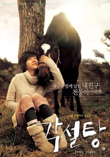 Sinopsis Lump of Sugar / Gakseoltang / 각설탕 (2006) - Film Korea