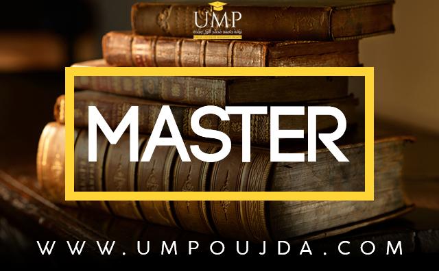 FSO Oujda : Master Spécialisé M2I 2017/2018