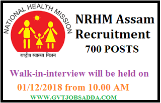 https://www.gvtjobsadda.com/2018/11/nhm-assam-700-posts.html