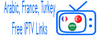 Bein Sports OSN France Canal Turkey ATV