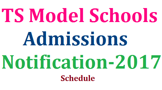 TS Model Schools Admissions Schedule for 2017 into 192 Model Schools in Telangana | Telangana Model Schools Admission Schedule released for 2017-18 Academic Year | Day Wise Schedule for Telangana State Model Schools released | Admission Notification for TSMS has been issued in Telangana State | Download Schedule for Admissions in Telangana Model Schools ts-model-schools-admissions-schedule-notification-2017-apply-online