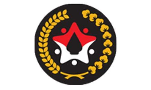 CPNS Kemenko PMK 2018: Jadwal Pendaftaran, Formasi Serta Persyaratan