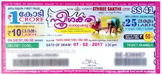 http://www.keralalotteriesresults.in/2017/02/07-ss-41-sthree-sakthi-lottery-results-today-kerala-lottery-result-image