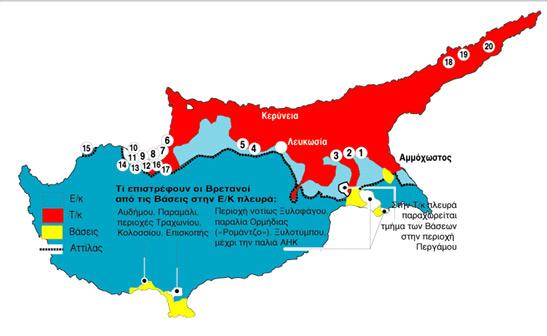 Κυπριακό: Ο εξευτελισμός της «νομιμότητας»