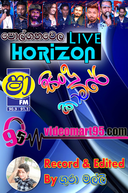 SHAA FM SINDU KAMARE WITH LIVE HORIZON 2019-02-22