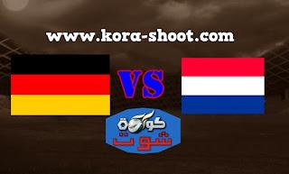 مشاهدة مباراة المانيا وهولندا بث مباشر 24-03-2019 التصفيات المؤهلة ليورو 2020