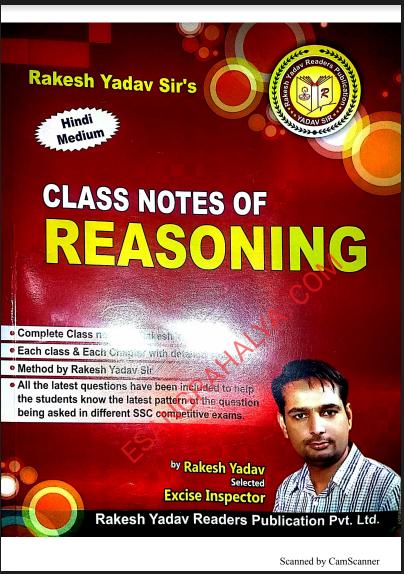 Reasoning Books PDF