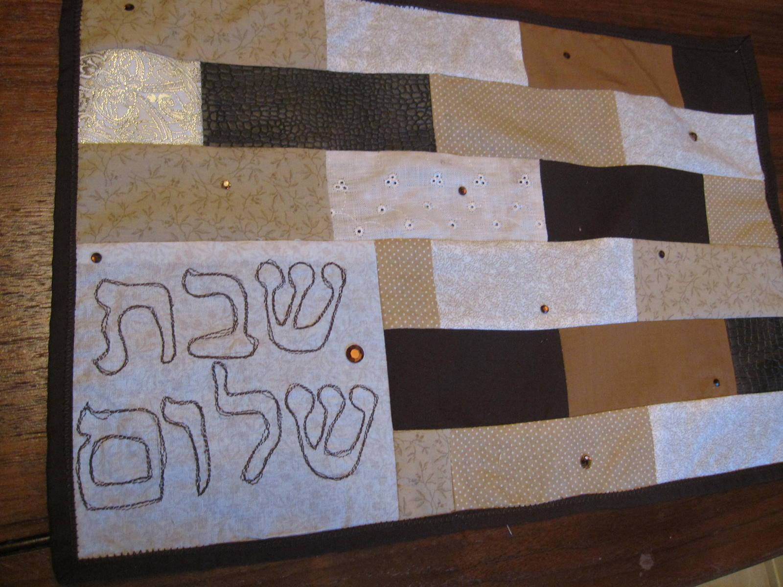 personalized challah cover