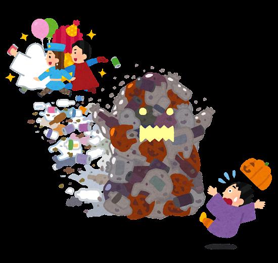 ハロウィンパーティーのゴミのイラスト