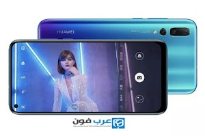 مميزات وعيوب وأسعار هاتف Huawei nova 4 الإصدار الجديد