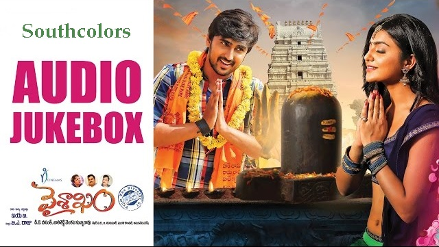 Vaisakham Movie Jukebox Songs