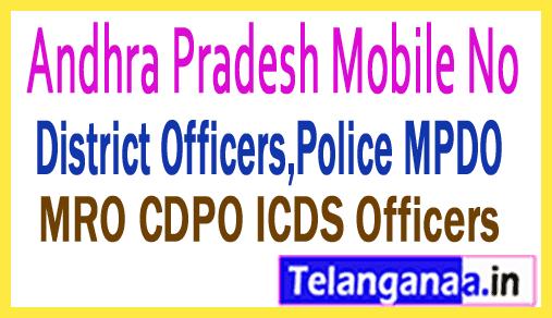 West Godavari District Meo's Phone Numbers/Mobile Numbers Andhra Pradesh State
