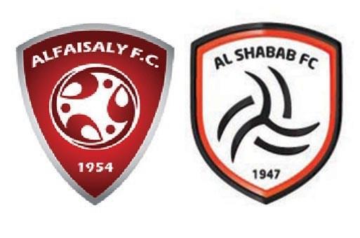 نتيجة مباراة الشباب والفيصلي 2-1 اليوم السبت 11-3-2017 فى الدوري السعودي