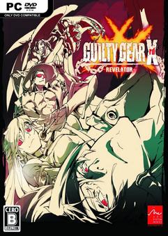 Guilty Gear Xrd -REVELATOR Torrent