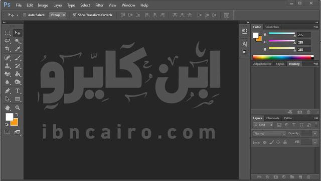 تحميل برنامج photoshop cs6 كامل يدعم العربيه