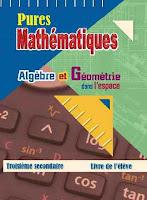 تحميل كتاب الجبر والهندسة الفراغية باللغة الفرنسية للصف الثالث الثانوى
