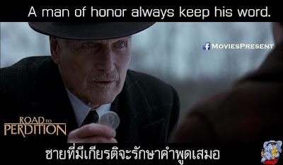 Road to Perdition Quotes