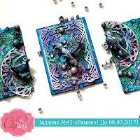 http://craftstoryru.blogspot.ru/2017/06/z43.html