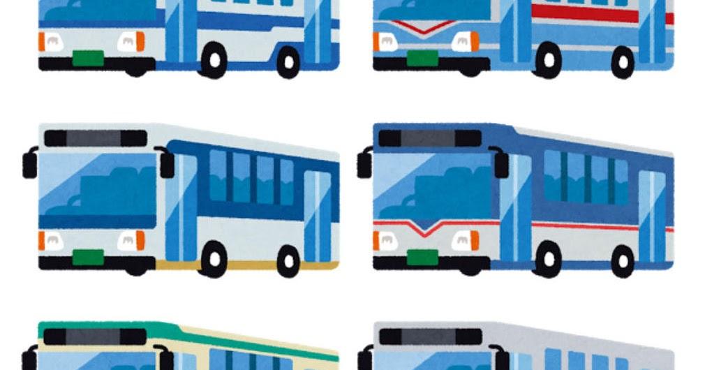 都バス運転手の平均年収・問題点・採用条件|高い/民間との差