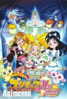 Futari wa Precure: Max Heart Movie 1 -  2005 Poster