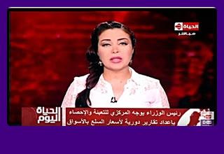 برنامج الحياة اليوم 23-5-2016 لبنى عسل - قناة الحياة