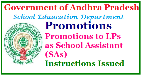 Filling up 1450 SA Languages Posts in AP by the Way of promotions to LPs Certain Instructions Filling up 1450 SA Languages Posts in AP by the Way of promotions to LPs Certain Instructions Finance Dept of Andhra Pradesh has given orders upgrading 1450 Language Pandit Posts as School Assistants Languages. Upgradations of Language pandit Posts in AP by Finance Dept Certain Instructions to Distict Educational Officers DEOs of All Districts in Andhra Pradesh to Complete the Promotion Process by 05.08.2017 flling-up-1450-sa-languages-posts-in-ap-promotions-language-pandit-PE-upgradation/2017/08/filling-up-1450-sa-languages-posts-in-andhra-pradesh-by-the-way-of-promotions-to-Lps-PE-certain-instructions.html