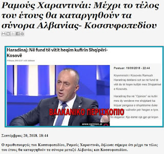 https://www.echedoros-a.gr/2018/09/blog-post_723.html