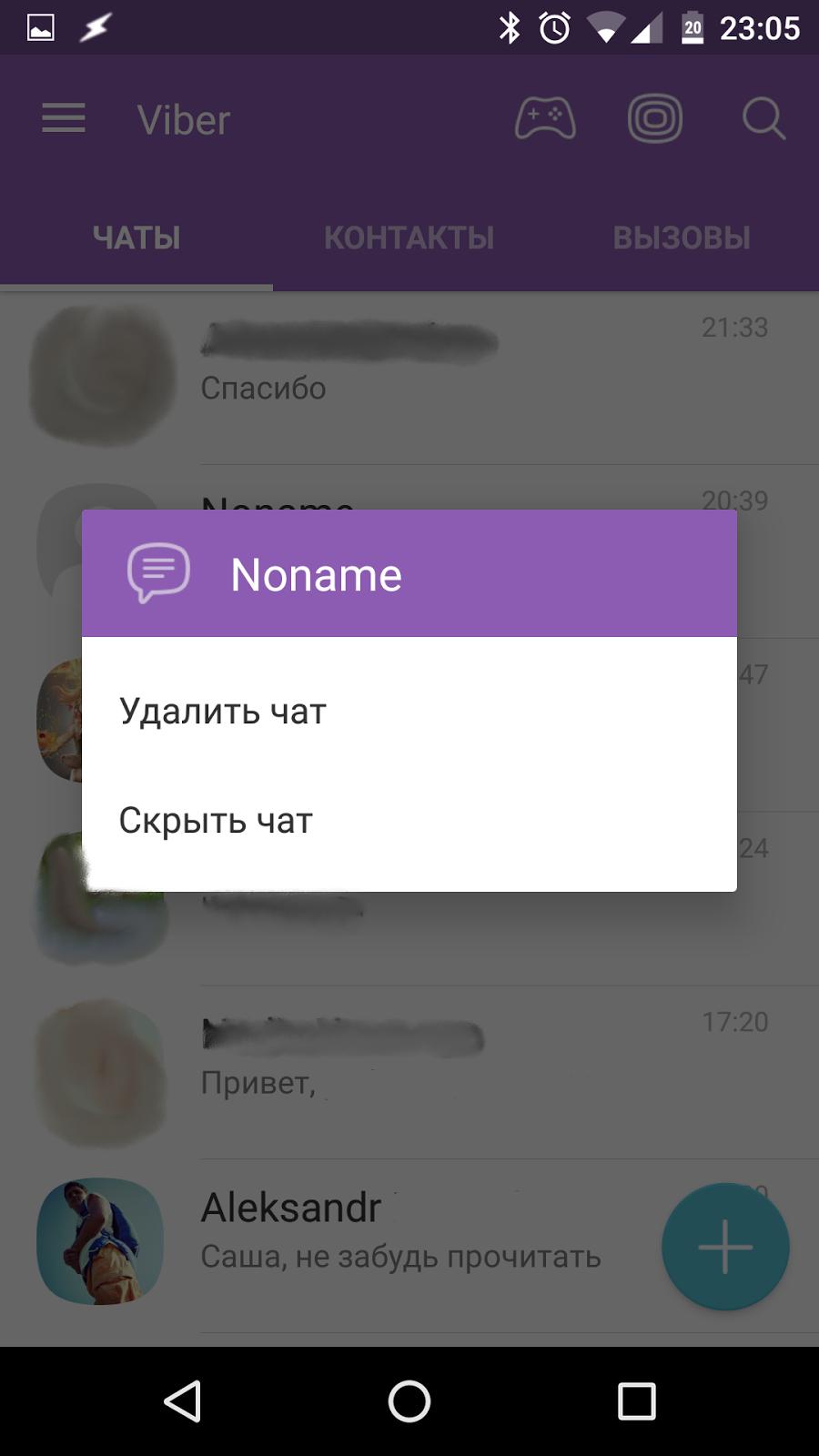 Вязание бесплатные схемы - вязаные платья Узорчик. ру
